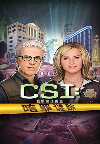 CSI暗罪谜踪 中文版下载