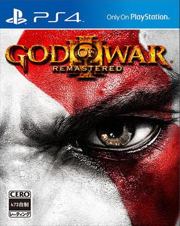 战神3重制版 中文版预约