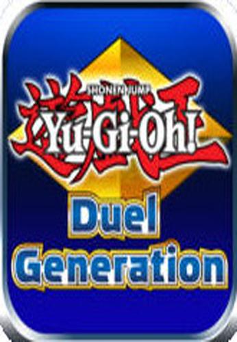 游戏王决斗新世代下载v2.200
