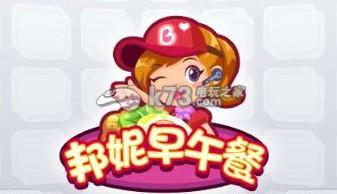 港版eshop中文游戏合集下载【3dsware】 截图