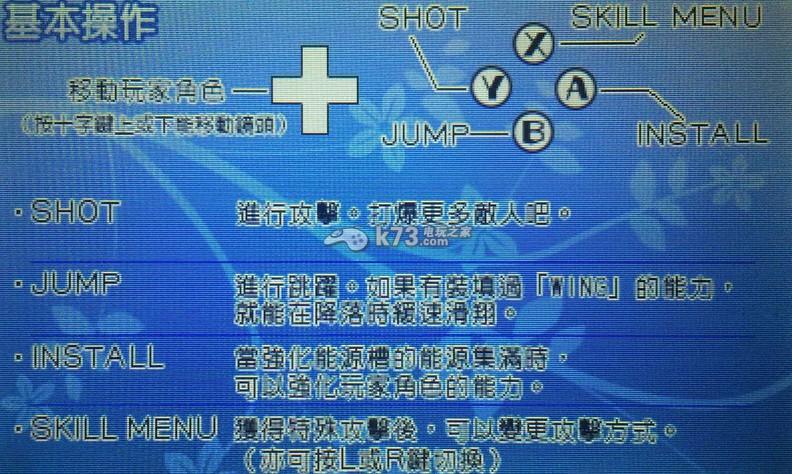 小小勇者 中文版下载 截图