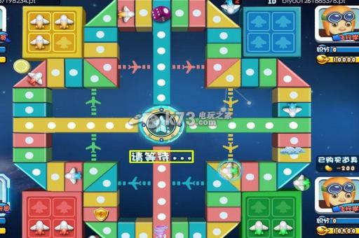 游戏截图 游戏介绍: 《边锋飞行棋》是一款飞行棋棋盘,在tv版中加入图片