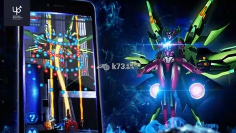 星河战神 V1.00.90 中文版下载 截图