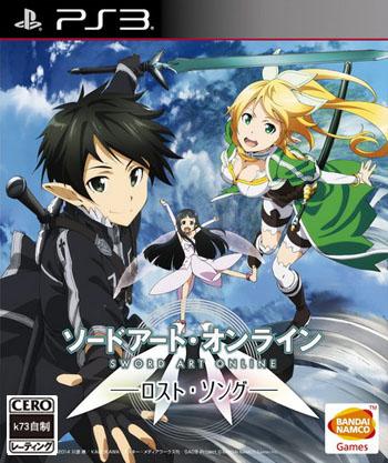 [PS3]刀剑神域失落之歌通关存档