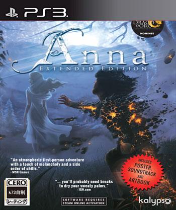 ps3 安娜加长版美版下载 安娜加长版破解版