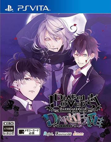 魔鬼恋人Dark Fate 日版下载