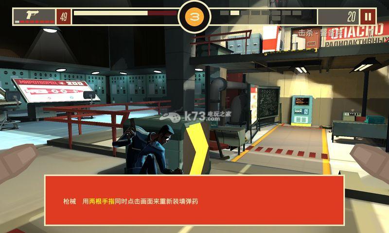 安卓 反击间谍 中文版下载 反击间谍汉化破解版 k73电玩之...