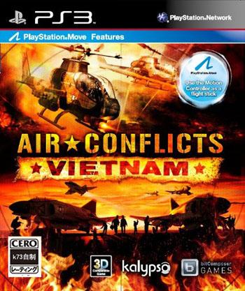 空中冲突越南 美版预约