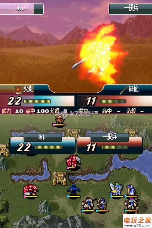 火焰纹章光与影的英雄中文版下载,火焰纹章光与影的英雄汉化版下载,火焰纹章系列中文版下载 ... ... ...
