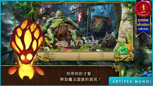 恐怖传奇2黑天鹅之歌 中文版下载 截图