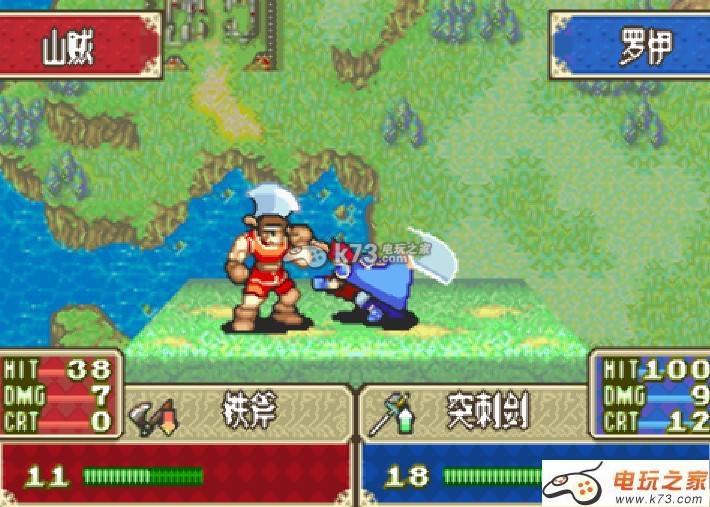 火焰纹章封印之剑中文版下载,火焰纹章封印之剑下载
