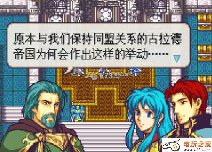火焰纹章圣魔之光石 中文版 截图
