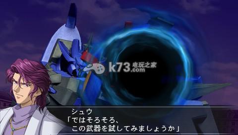超级机器人大战og外传魔装机神2 日版下载 截图