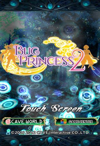 虫姬2 v1.0.7 手机版下载