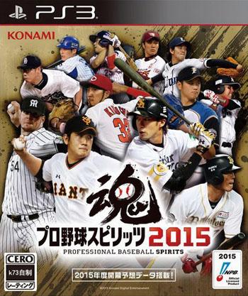 [PS3]职业棒球之魂2015日版1.02补丁下载