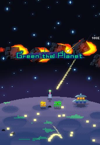 绿色星球下载