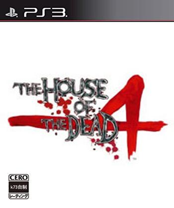 [PS3]死亡之屋4美版1.00金手指下载