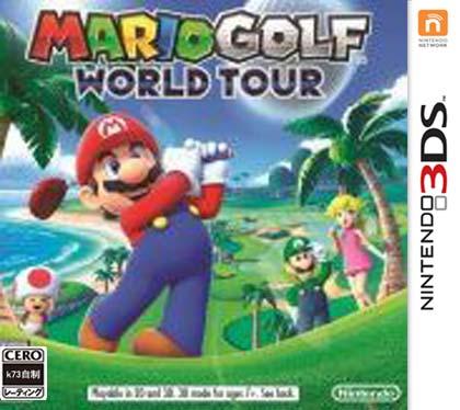 马里奥高尔夫世界巡回赛美版cia下载