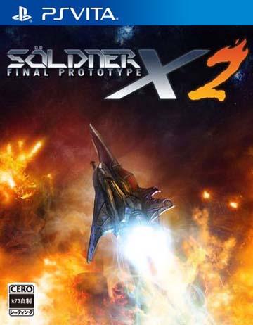 X战将2最终原型 日版下载