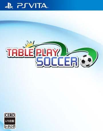 桌子上的足球 日版下载预约