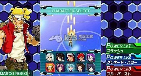 NEOGEO英雄终极射击 破解修改版下载 截图
