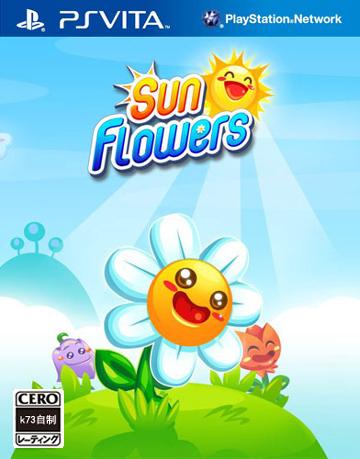 太阳与花朵欧版下载