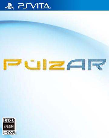 PulzAR 美版下载