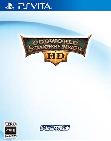 奇异世界 怪客的愤怒HD重制版 欧版下载
