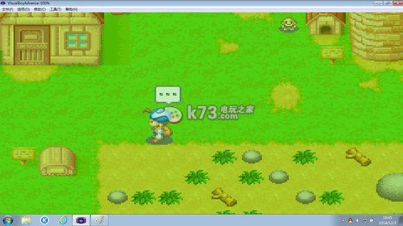 牧场物语矿石镇的伙伴们 中文版下载 截图
