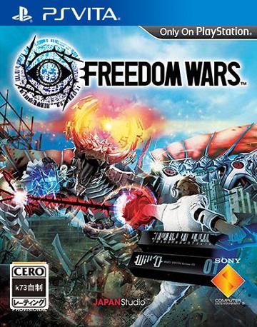 [PSV]psv 自由战争美版下载