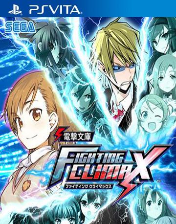 电击文库Fighting Climax中文版下载