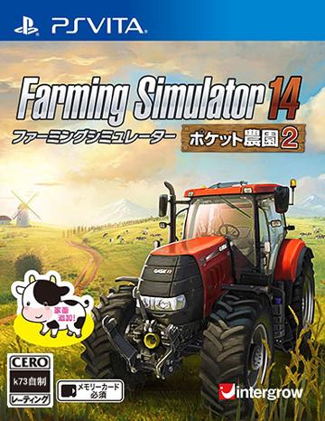 模拟农场14 日版下载