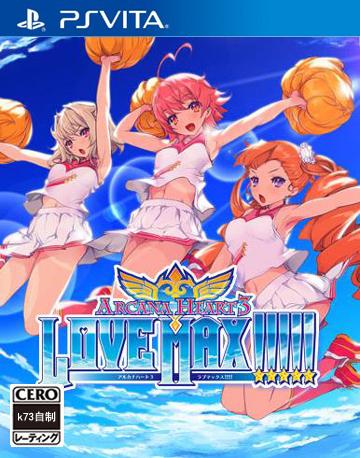 圣灵之心3 Love Max日版下载