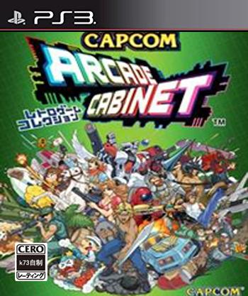Capcom琛��哄���� �ョ��涓�杞�