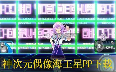神次元偶像海王星PP 欧版下载 截图