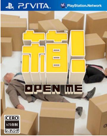 箱 OPEN ME 日版下载