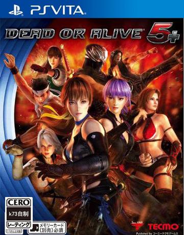 死或生5加强版 欧版下载