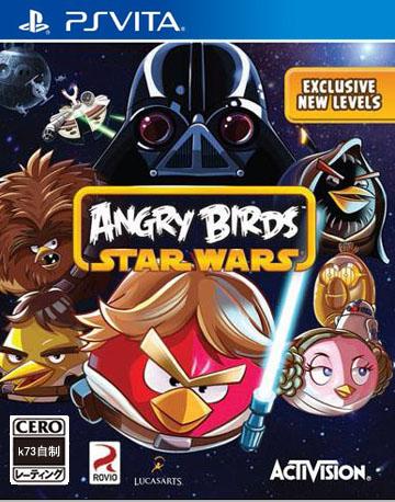 愤怒的小鸟 星战版美版下载