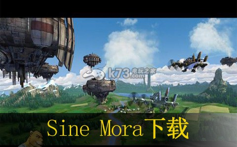 Sine Mora 欧版下载预约 截图