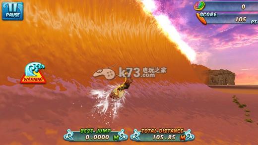 远古冲浪者2 v1.0.8 手机版下载 截图
