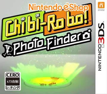 清扫机器人一起拍照 美版下载