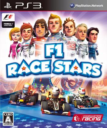 [PS3]ps3 F1赛车明星日版下载