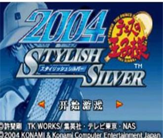网球王子2004时尚之银中文版下载