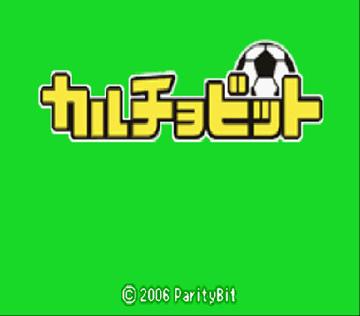 欢乐足球中文版下载
