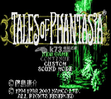 幻想传说 中文汉化版下载 截图