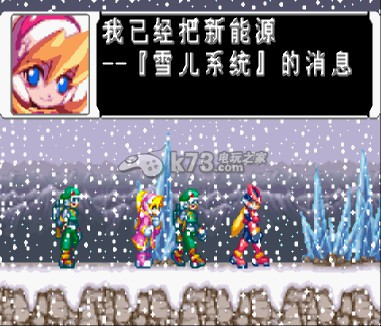 洛克人zero3 中文版下载 截图