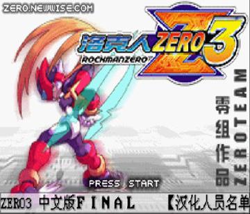 洛克人zero3中文版下载