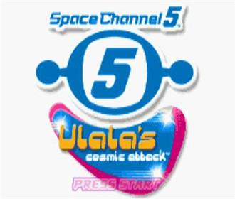 太空频道5舞啦啦之炫耀攻击中文版下载
