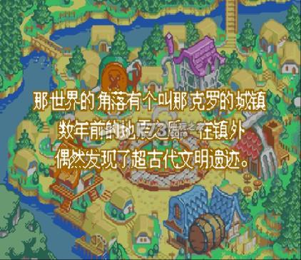 世界传说换装迷宫3 中文版下载 截图