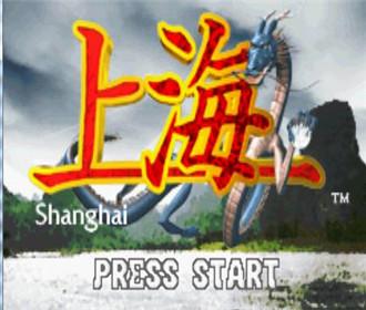 上海中文版下载